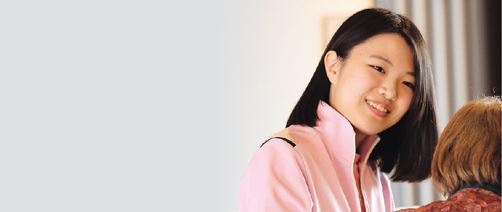 社会福祉法人福寿園ひまわり邸 / 早田 有希さん / 平成30年3月卒業 / 多治見西高校出身 /